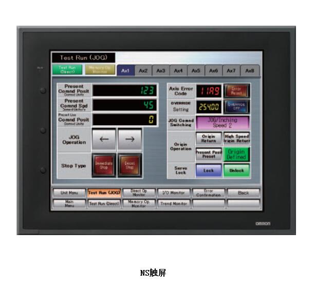 欧姆龙ns10-tv00b-v2触摸屏